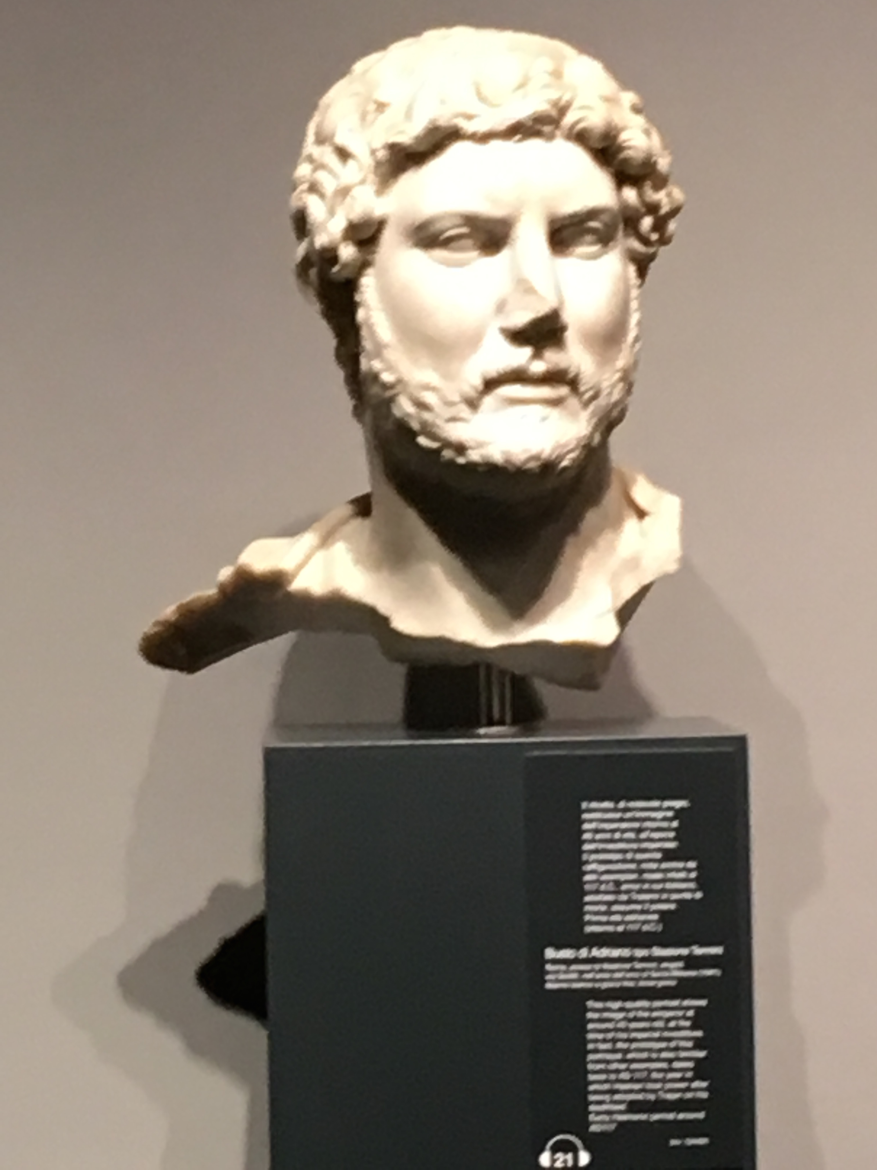 emporer hadrian of rome The adopted son and successor of emperor hadrian  and reassess whether tiberius should be included as one of the top 10 greatest emperors of ancient rome.